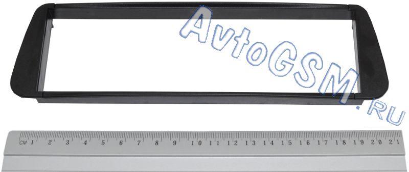 CARAV 11-255 от AvtoGSM.ru