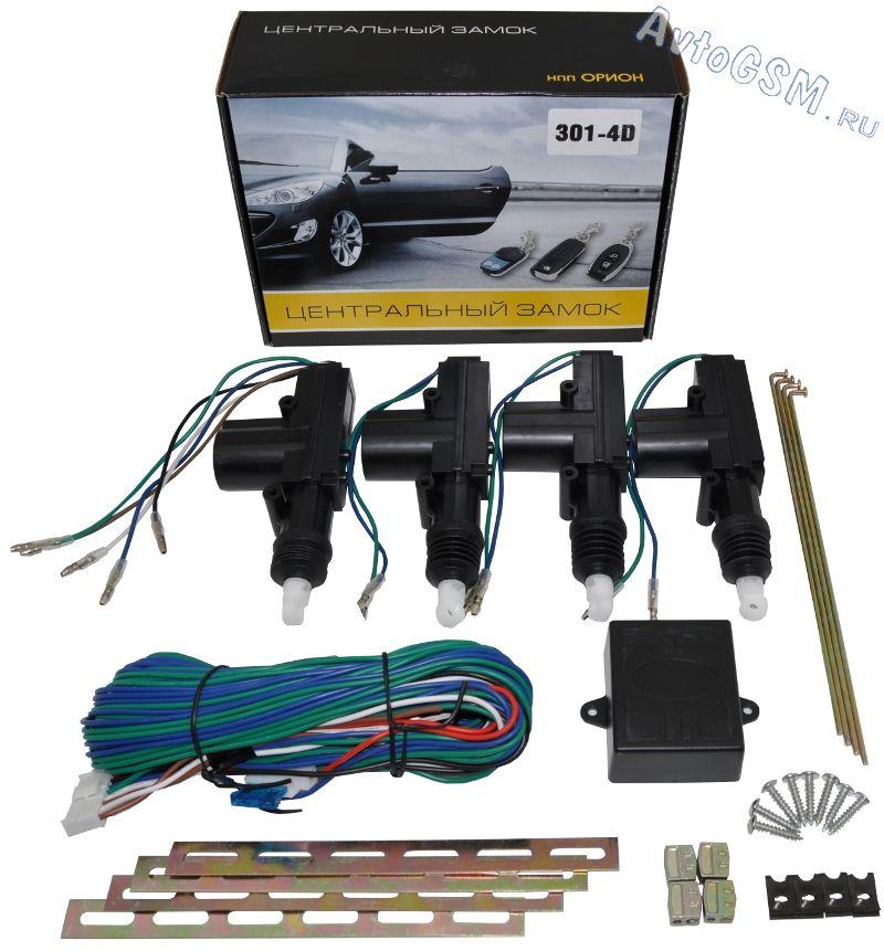 ORION YR-301-4DДатчики и комплектующие<br>- 4 актуатора, для различных моделей автомобиля, прочный пластик, нержавеющая сталь, защита от влаги и пыли. Компания Орион представляет Вашему вниманию центральный замок YR-301-4D. В сочетании с Вашей сигнализацией или с блоком управления центральным замком, это устройство позволит Вам контролировать блокировку всех дверей автомобиля. Замок YR-301-4D является универсальным и подойдет для различных моделей автомобиля.<br>