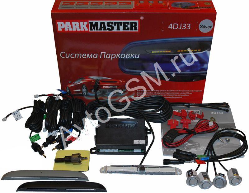 ParkMaster 4-DJ-33серебристые датчикиПарктроники для заднего бампера<br>. Parkmaster 4-DJ-33 - это эксклюзивная четырехдатчиковая система парковки со стильным европейским дизайном, оснащенная функциями диагностики датчиков и запоминания выносных элементов автомобиля (внешнее запасное колесо, фаркоп). Парктроник имеет высокую скорость отклика на обнаружение препятствия - менее 0.08 сек. Также парктроник 4-DJ-33 оснащен функцией предотвращения ложных срабатываний, которая позволяет получать точные и достоверные данные. Индикатор  устанавливается на обшивку крыши в задней части салона автомобиля.<br>