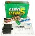 CAN модуль (адаптер) AutoCAN-F-A v.5 для автомобилей Audi (A4, A5)