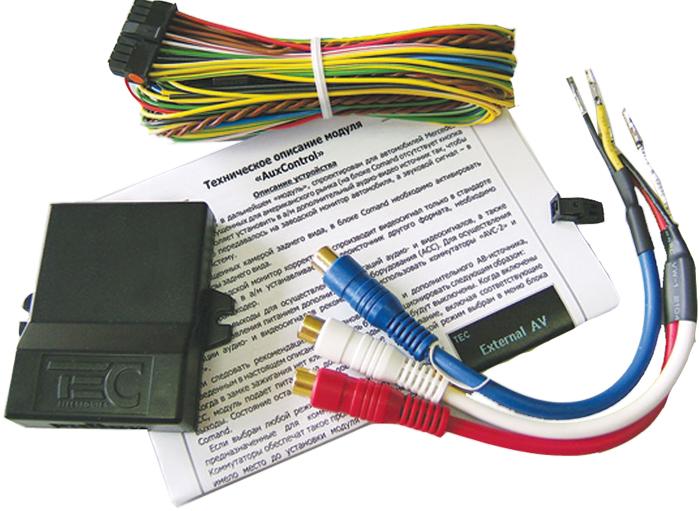 CanTec AuxControl-MLПрочие<br>для Mercedes-Benz 164 ML или GL класс американской сборки      Внимание!!!! Распродажа. Устройство для подключения источника композитного видео и стерео аудио сигналов к заводской видеосистеме  (Command MB) с оптической шиной MOST. Для подключения двух источников сигнала используются изделия VS2-1 или AVC-2.<br>