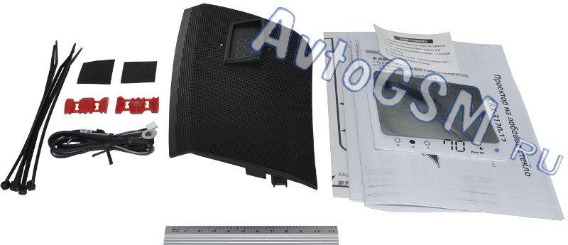 Carax HUD CRX-3120-12Проекторы на лобовое стекло<br>для Toyota Camry VI 08-12 - LED-дисплей, визуальные и звуковые предупреждения о превышении скорости, корректировка скорости, датчик освещенности, подключение напрямую к датчику скорости. Проектор HUD CRX-3120-12 от Carax создан специально для того, чтобы у Вас была возможность повысить свой уровень комфорта во время управления автомобилем и снизить вероятность возникновения аварий. Представленное устройство транслирует на лобовое стекло данные о скорости транспортного средства и сигнализирует о ее превышении. С целью улучшения качества эксплуатации девайса разработчики наделили его датчиком освещенности. HUD CRX-3120-12 Вы сможете установить на автомобиль Toyota Camry VI (08-12).<br>