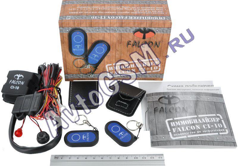 Falcon CI-10Иммобилайзеры с меткой<br>- компактный влагозащищенный блок, режим Anti-Car-jacking, Valet, энергонезависимая память,  3 уровня дальности определения метки. Falcon CI-10 - это современный иммобилайзер, который способен надежно защитить автомобиль от попыток угона.   В данной модели иммобилайзера предусмотрена  функция оповещения о попытке угона  посредством подачи сигнала на дополнительную внешнюю сирену или реле звукового сигнала автомобиля. Также Falcon CI-10 имеет функцию антиограбления, режим Valet, три уровня дальности определения метки.<br>