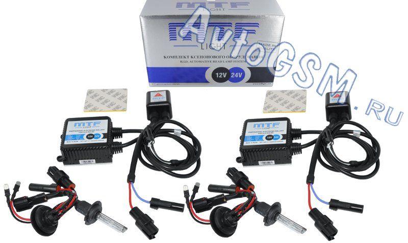 MTF Light Ксенон H7 5000K от AvtoGSM.ru
