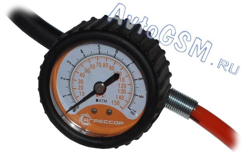 Агрессор AGR-75 от AvtoGSM.ru