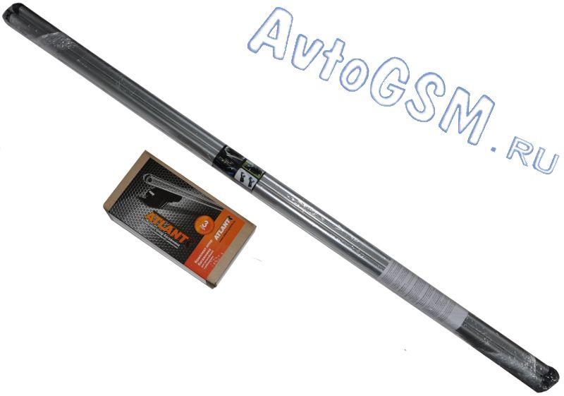 Atlant на заводские рейлингиБагажники на крышу<br>. Представленный багажник крепится на рейлинги шириной до 50 мм (см. вкладку Совместимость с полным списком автомобилей). Багажник состоит из комплекта дуг и опор.  Опоры имеют современный дизайн, аэродинамическую форму и отличаются высокой надежностью. Поверхности опор, которые контактируют с рейлингами, защищены  резиновыми элементами. Дуги, включенные в данный комплект, изготовлены из прочного анадированного алюминия и имеют аэродинамический профиль, они выдерживают до 120 кг распределенного веса. В длину дуги составляют  1100 мм.<br>