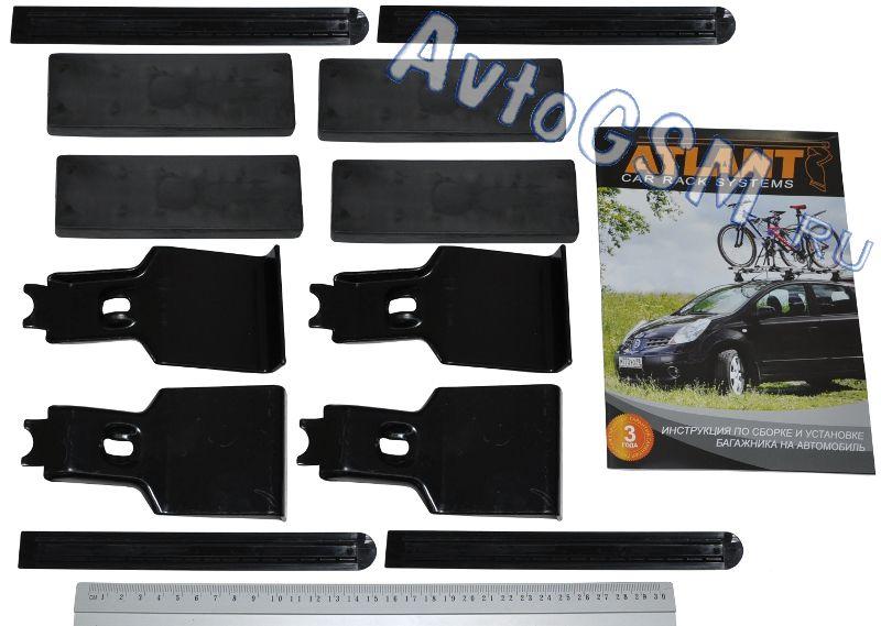 Atlant Audi 100 1990-2006, Audi 80, Passat B3 от AvtoGSM.ru