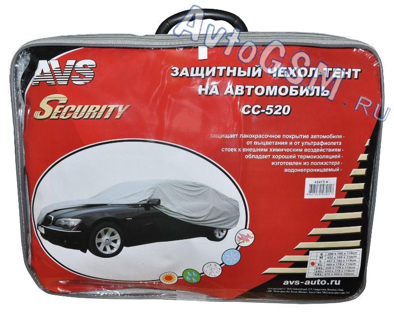 AVS CC-520 XLТенты-чехлы для автомобиля<br>. Благодаря своим свойствам AVS Security CC-520 XL способен защищать кузов автомобиля от снега, пыли, грязи, ультрафиолета и других негативных воздействий среды. Материал этого защитного чехла-тента имеет водонепроницаемую структуру. Удобная застежка-молния, расположенная со стороны водительского сиденья, поможет Вам, не снимая чехол, беспрепятственно открывать дверь своей машины.<br>