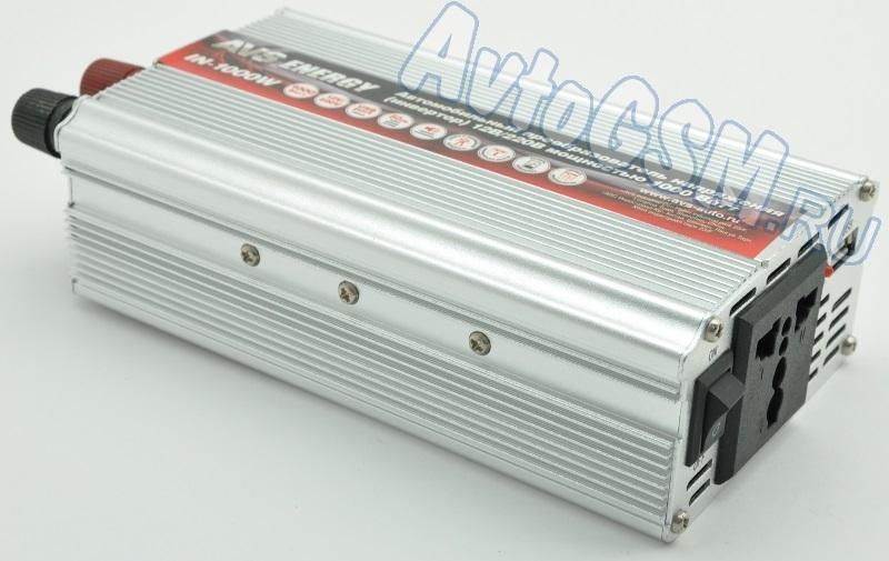 AVS IN-1000W от AvtoGSM.ru