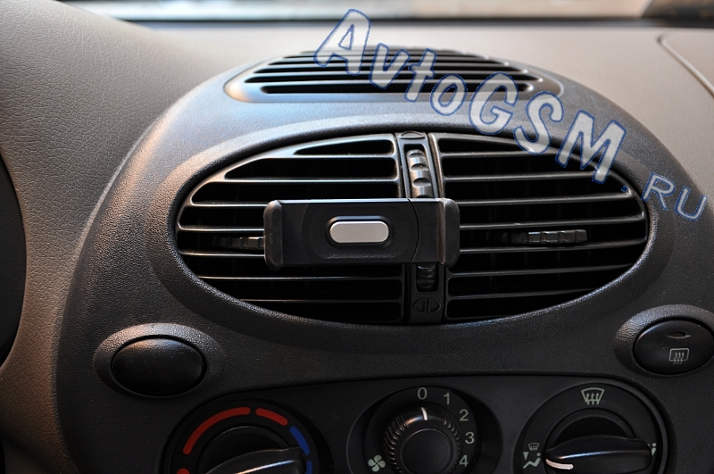 AvtoGSM Car Holder 02