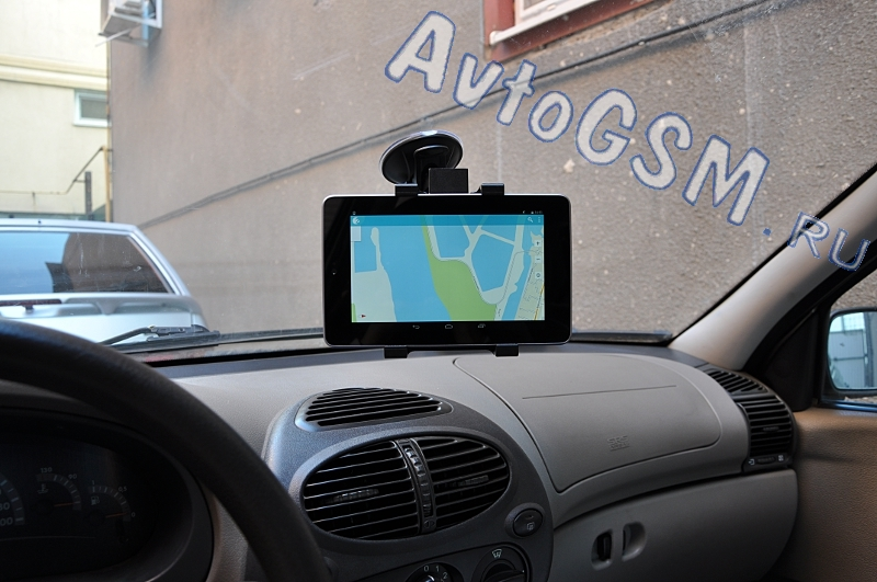 AvtoGSM Car Holder 24 от AvtoGSM.ru