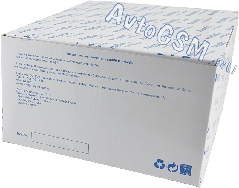 AvtoGSM Car Holder 26 от AvtoGSM.ru
