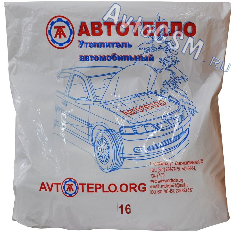 Автотепло Автотепло 16 от AvtoGSM.ru