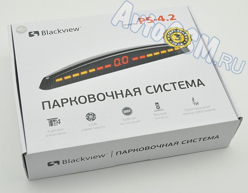 Blackview PS-4.2-22 silver от AvtoGSM.ru