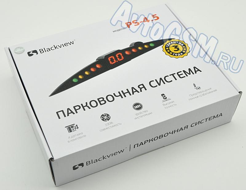 Blackview PS-4.5-18 white от AvtoGSM.ru