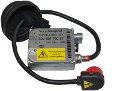 Блок розжига  Hella 12V для ксеноновых ламп с цоколем D2S, D2R