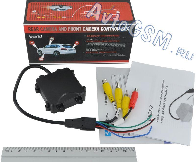 Blackview C-BOX-2 от AvtoGSM.ru