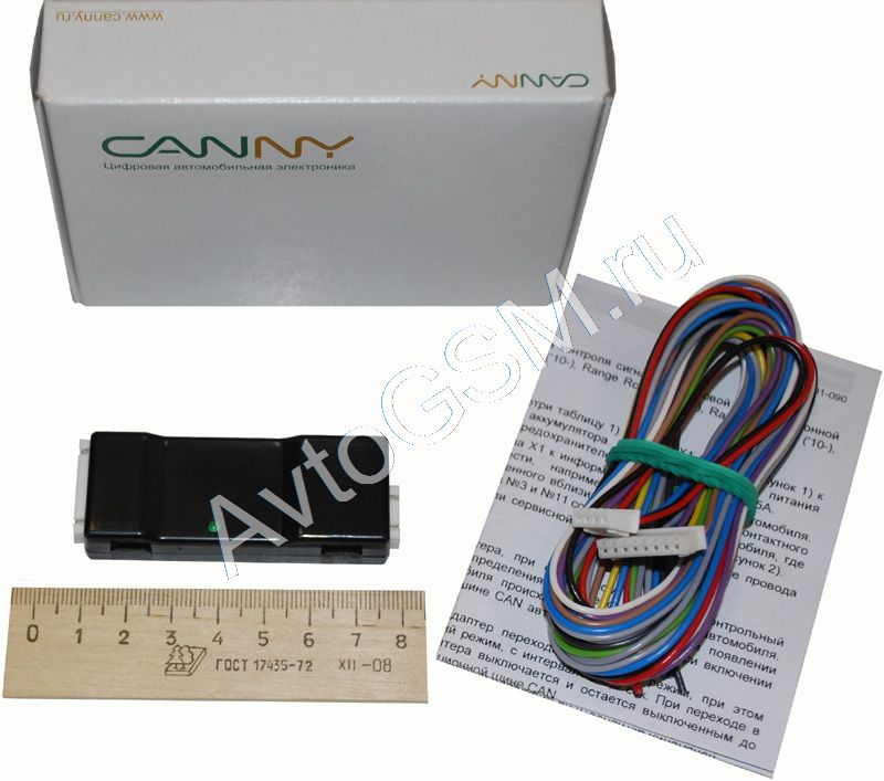 CANNY CPLEX iEx/iFx 08CAN-модули<br>Infiniti EX35, FX35, FX50     Внимание!!!! Распродажа. Адаптер CANNY CPLEX iEx/iFx 08 предназначен для контроля и управления сигналами цифровой информационной шины CAN автомобилей  Infiniti EX35, FX35, FX50.<br>