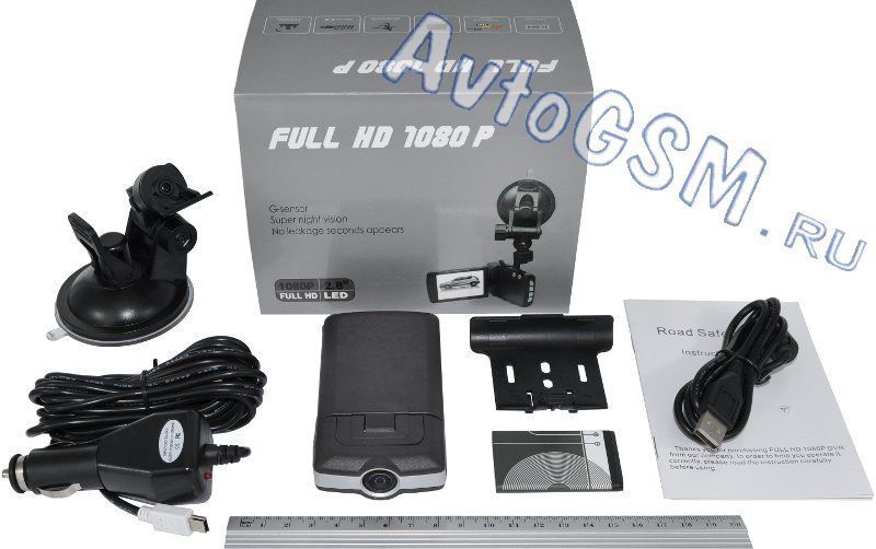 CAR BLACK BOX 702DV