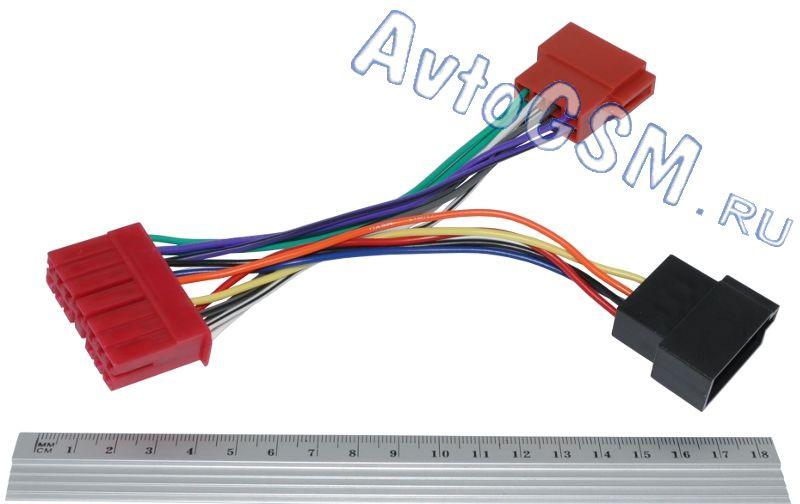 CARAV 12-137ISO-адаптеры и разъемы<br>питание+акустика для автомобилей Daewoo Nexia и Espero - пластик ABS, гибкий кабель, упрощение установки       Внимание!!!! Распродажа. Carav 12-137 - это ISO-переходник, необходимый для подключения ISO-разъемов устанавливаемой автомагнитолы к штатным разъемам автомобиля после демонтажа штатного головного устройства. Он обеспечивает простоту и удобство в установке. Также хотелось бы отметить тот факт, что кабель GSXL обеспечивает отличную гибкость и хорошее качество проводимости сигнала.  Данный ISO-переходник подходит для автомобилей Daewoo Nexia и Espero.<br>