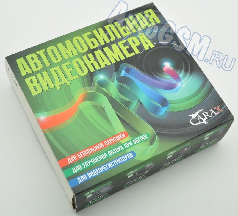 Carax CMR CRX-4006 от AvtoGSM.ru