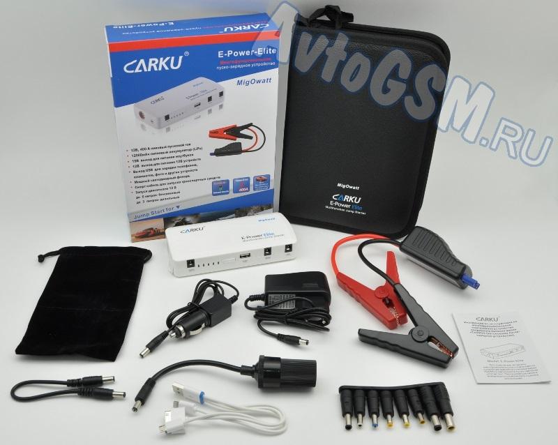 CARKU E-Power EliteБлоки запуска двигателя<br>44.4 - запуск двигателя, подзарядка мобильных телефонов и ноутбуков, фонарь с 3-мя режимами, компактный корпус, макс. стартовый ток - 400А, удобный чехол в комплекте. Carku E-Power Elite - это устройство нового поколения, которое наверняка сможет помочь Вам во множестве неожиданных ситуаций. Carku E-Power Elite поможет запустить двигатель при разряде автомобильного аккумулятора, позволит оперативно подзарядить телефон или планшет, обеспечит питанием Ваш ноутбук и даже осветит пространство! Стоит отметить, что все вышеперечисленные возможности воплощены в небольшом устройстве, имеющем малый вес!<br>