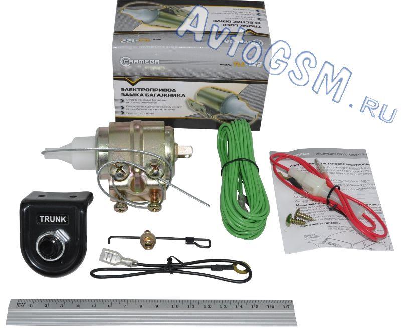 CARMEGA TLC-122Датчики и комплектующие<br>- простота в установке, отпирание из салона автомобиля, возможность подключения к охранной системе. Электропривод замка багажника Carmega TCL-122 предназначен для установки в автомобили с напряжением бортовой сети 12 В. Данное устройство позволяет открывать багажник с кнопки в салоне или с пульта автосигнализации. При установке специальной кнопки автоматически отпадает необходимость глушить двигатель для открытия багажника.<br>