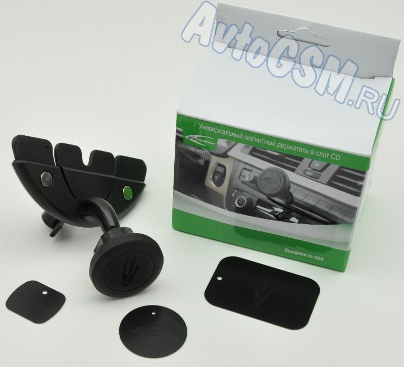 TrendVision CD-MH1CD-слот<br>- установка в CD-слот, регулировка угла наклона, магнитное крепление, быстрая и легкая фиксация, поворот на 360 градусов, 3 металлические пластины в комплекте, для устройств весом до 200 г. CD-MH1 - это автомобильный держатель для телефона, который устанавливается в CD-слот.  Удерживание гаджета осуществляется посредством магнитов, установленных в корпусе крепления, а также металлической пластины. В комплект включено 3 различные по форме и габаритам пластины. Пользователю остается выбрать подходящую пластину закрепить ее на устройстве или установить под крышку/чехол смартфона. После этого девайс будет легко удерживаться CD-MH1.<br>
