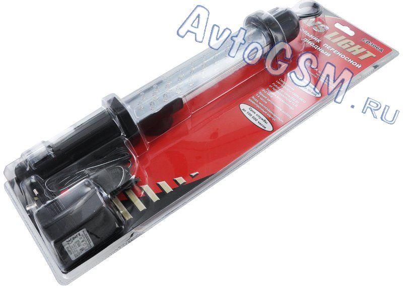 AVS CD306A 30LED от AvtoGSM.ru