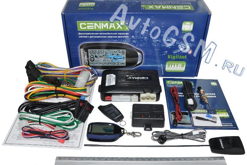 Cenmax Vigilant ST-11DС автозапуском двигателя<br>. Cenmax Vigilant ST11-D - это автомобильная сигнализация с автозапуском. Представленная система предназначена для защиты Вашего транспортного средства от неправомерного доступа злоумышленников к автомобилю и от несанкционированного запуска его двигателя. Данная сигнализация наделена большим количеством функций, а также двумя компактными брелоками, один из которых обладает ЖК-дисплеем и встроенным многоканальным пейджером.<br>