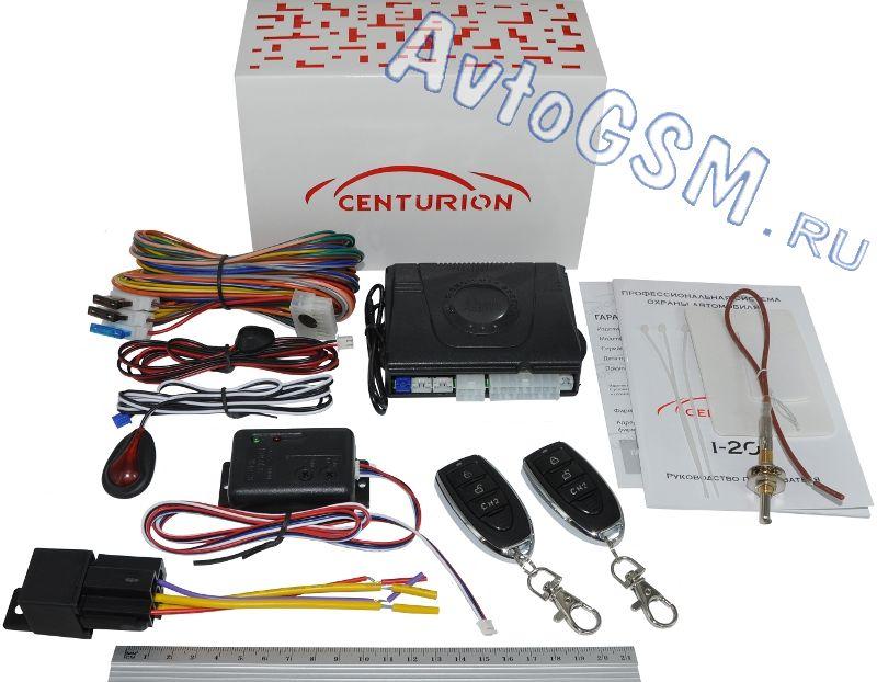 Centurion i-20Без обратной связи<br>- 2 брелока, датчик удара, функция турботаймера, Anti-Car-Jacking, три программируемых выхода. В системе Centurion i-20 предусмотрено довольно большое количество функций, благодаря которым обеспечивается надежная охрана и удобство при эксплуатации сигнализации. Например, в Centurion i20 есть функция турботаймера, которая позволяет постепенно заглушить турбированный двигатель, что способствует продлению его срока службы. Также Вы можете активировать режим охраны при заведенном двигателе, что удобно, если Вы ненадолго отлучаетесь, например, в магазин. Многие наверняка оценят по достоинству наличие функции Anti-Car-Jacking, которая защищает автомобиль от разбойного захвата.  Эти  и другие дополнительные функции, а также эргономичные брелоки делают работу с системой комфортной и приятной.<br>