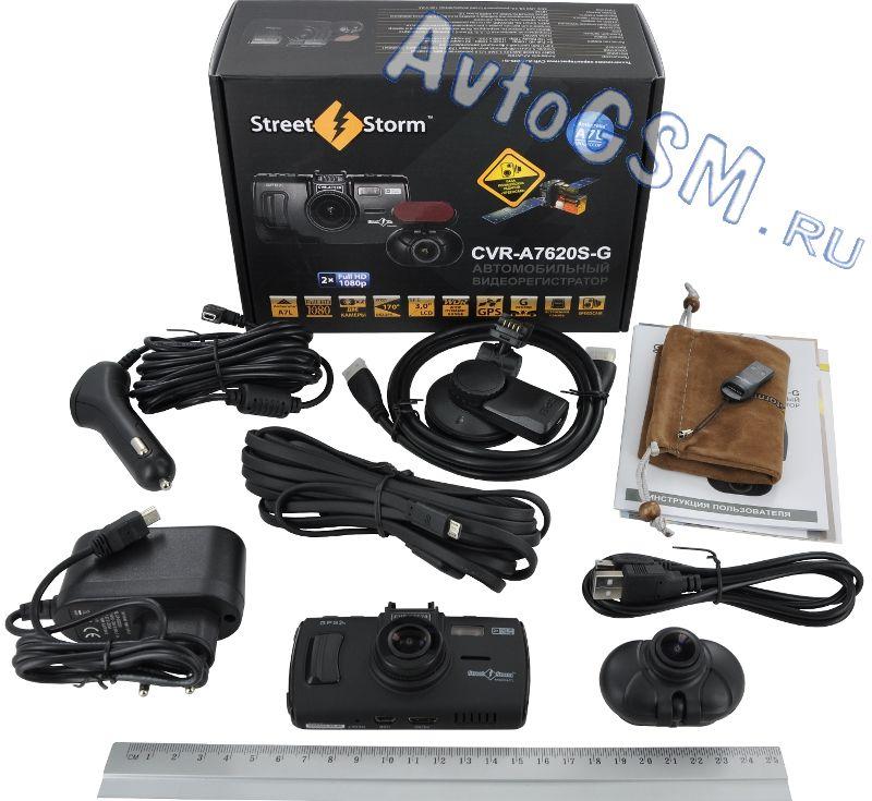 Street Storm CVR-A7620S-GС GPS<br>- цветной дисплей 3.0 дюйма, дополнительная камера, мощный процессор, матрица  Sony Exmor IMX322, функция Speedcam, разрешение Full HD. Street Storm CVR-A7620S-G оснащен двумя камерами, которые способны записывать видео в отличном качестве Full HD (1920x1080 пикс.) с частотой 30 кадров в секунду. Причем Вы будете получать качественную запись всех событий, происходящих не только перед автомобилем, но и позади него. В видеорегистраторе реализована функция коррекции оптических искажений по краям. Помимо этого Вас порадует способность данного устройства оповещать о радарах и камерах, установленных на Вашем пути. G-сенсор и датчик движения станут немаловажным дополнением к основным возможностям Street Storm CVR-A7620S-G.<br>