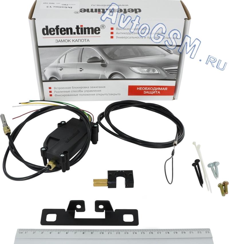 Defen time V5 Pro для Honda AccordШтатные замки капота<br>. Кронштейн рассматриваемого замка разработан специально для монтажа в автомобили Honda (некоторые модели) . Благодаря этому, Вы можете потратить гораздо меньше времени на установку устройства, не переживая о том, что потребуются какие-либо доработки. Металлические элементы конструкции оснащены защитой от коррозии. Замок может эксплуатироваться как при низких температурах, так и в самое жаркое летнее время. После того, как устройство будет установлено, Вам не нужно будет производить его дополнительное обслуживание.<br>