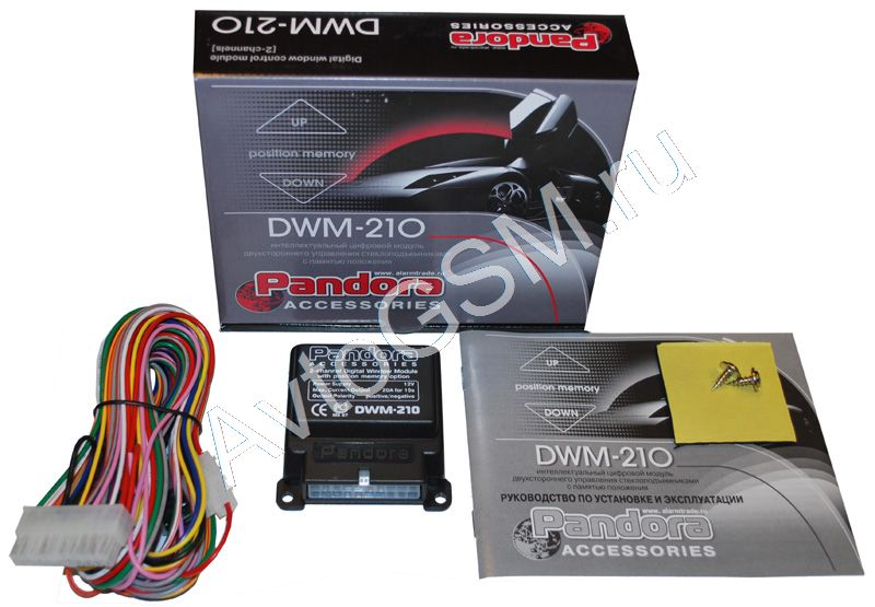 Pandora DWM 210Блоки управления<br>для 2-х стекол. Pandora DWM 210 -  двухсторонний, интеллектуальный модуль управления стеклоподъемниками с двумя выходами. Модуль имеет функцию запоминания положения стекла при постановке автомобиля на охрану. При снятии автомобиля с охраны, модуль вернет <br><br>стекла в прежнее положение.<br>