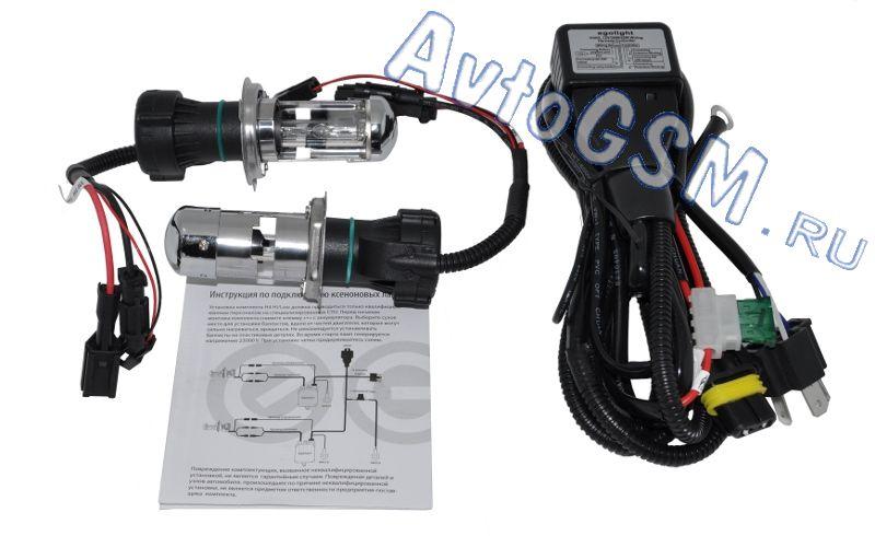 EGO Light H4 H/L 6000KH4<br>. Известный производитель устройств для освещения автомобилей - компания Ego Light, представляет современную систему, с которой Вам будет комфортно управлять машиной во время поездок в ночное время. Речь идет о биксеноне. Комплект биксеноновых ламп Ego Light H4 H-L 6000 K обладает рядом характеристик, которые смогут предотвращать появление усталости Ваших глаз и сэкономят ресурсы транспортного средства.<br>