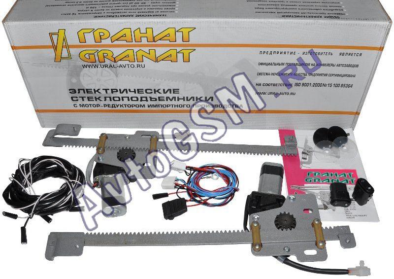 GRANAT 3160, 3162 уаз задниеШтатно устанавливаемые<br>. Электростеклоподъемники Гранат (Granat)  отличаются надежностью и простотой конструкции, а также комплектуются импортным мотор-редуктором.<br>
