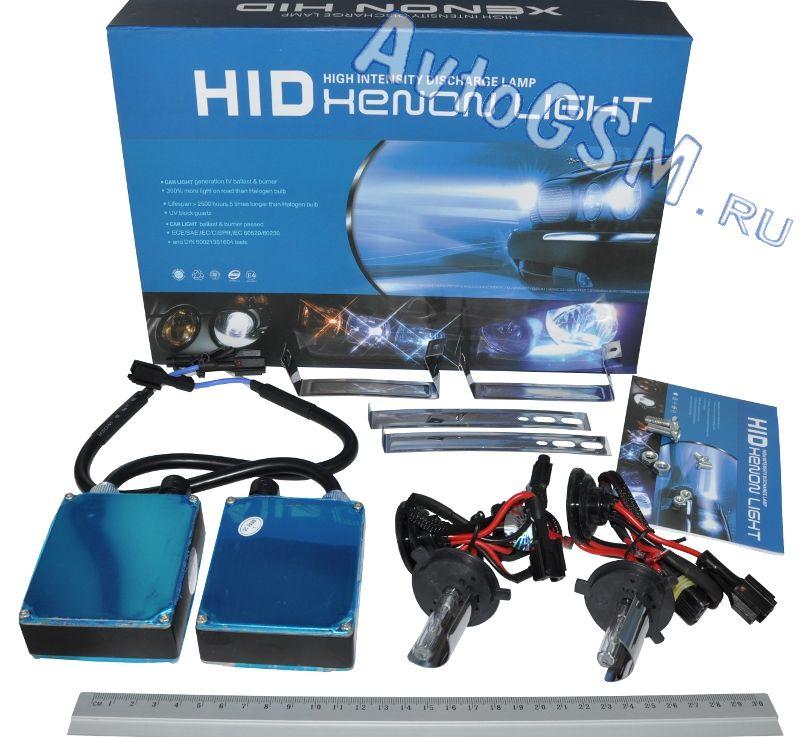 HID xenon light H4-1 5000K от AvtoGSM.ru