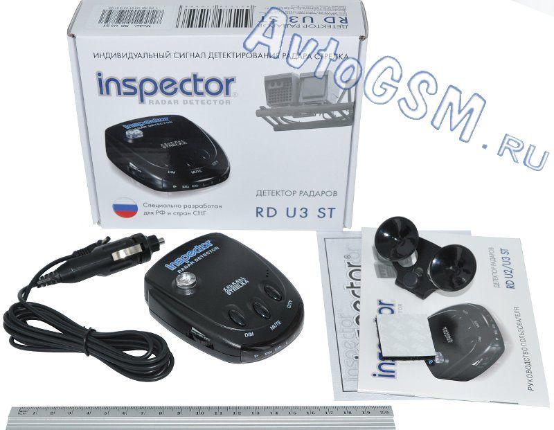 Inspector Радар-детектор Inspector RD U3 ST