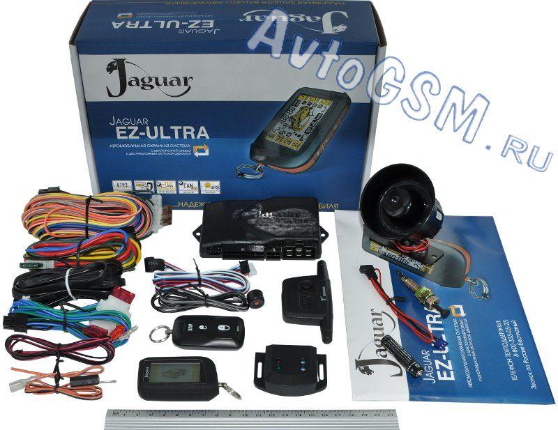 Jaguar EZ-Ultra от AvtoGSM.ru