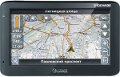GPS-навигатор JJ-Connect Autonavigator  5100 wide  с 5-дюймовым дисплеем, видеовходом, Bluetooth, FM-трансмиттером  +  ПО Навител Навигатор XXL 3.X