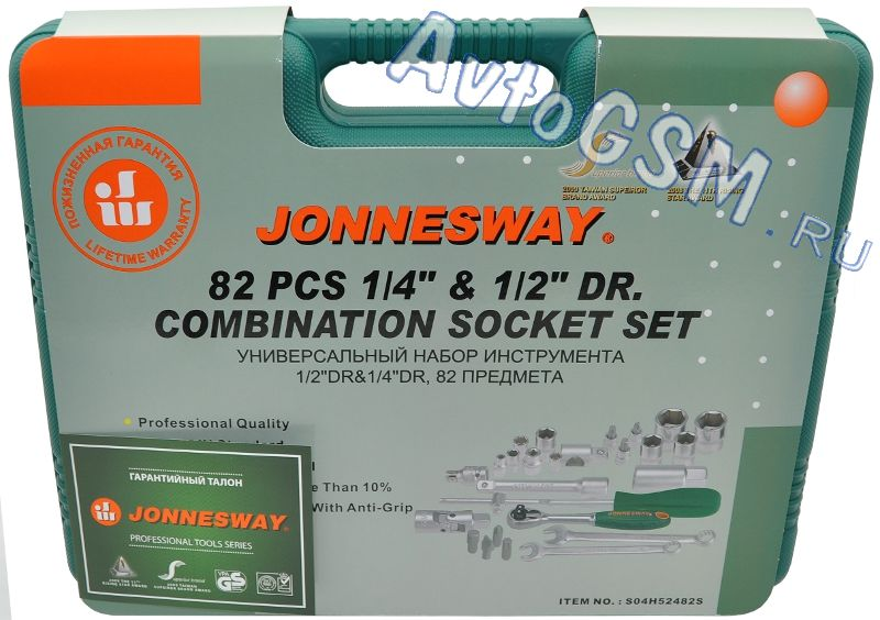Jonnesway S04H52482S от AvtoGSM.ru