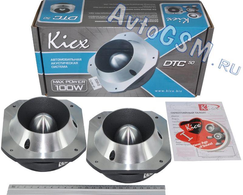 Kicx DTC-50 от AvtoGSM.ru