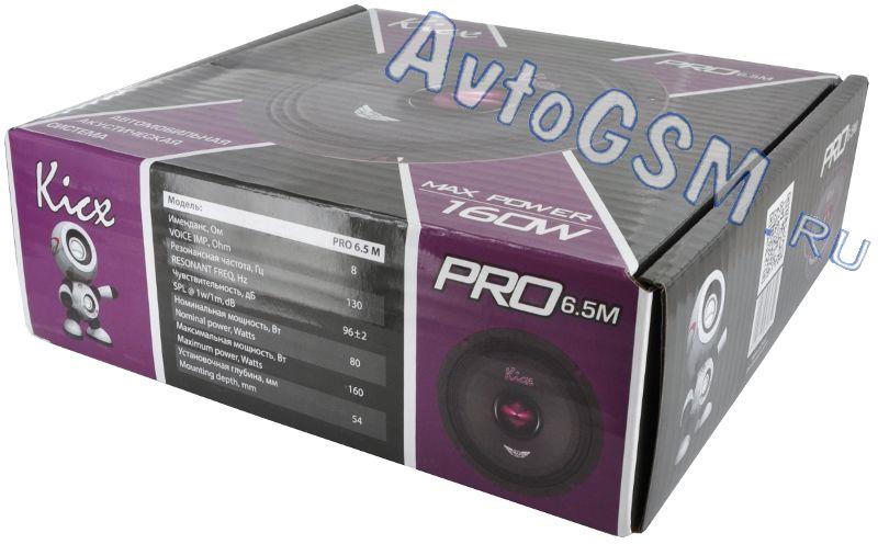 Kicx PRO 6,5M от AvtoGSM.ru