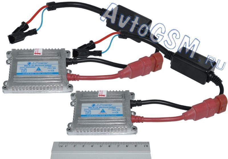 JPower Slim H1 5000KH1<br>- интенсивный белый свет, низкое энергопотребление, компактные надежные блоки розжига. Этот комплект ксенона придется по вкусу тем, кто ценит не только комфорт, но и имидж. Ведь лампы в нем издают чистое белое излучение без оттенков. Даже на бездорожье такие лампы позволят рассмотреть мельчайшие детали пространства впереди авто, при этом их свечение украшает автомобиль. Надежность работы обеспечивается компактными блоками розжига, защищенными от перебоев в бортовой сети.<br>