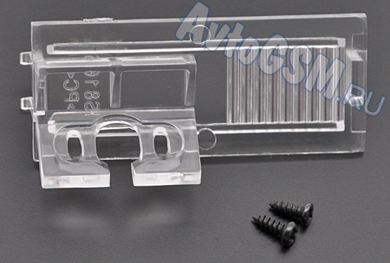 SPARK CI3Комплектующие к камерам заднего вида<br>на автомобили Citroen C5 / C4 / Sega 2010, 2011, 2012 для камеры заднего вида Спарк Spark тип A, В, С, D Внимание!!!! Распродажа. Данное крепление позволяет без существенных вмешательств в конструкцию автомобиля произвести монтаж камеры Спарк заднего обзора типов A, B, C, D. Установка производится взамен плафона подсветки гос. номера. Крепление совместимо с автомобилями Citroen C5 / C4 / Sega 2010, 2011, 2012.<br>