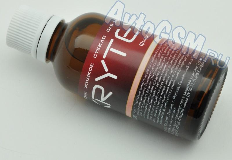 KRYTEX QUICK GLASS от AvtoGSM.ru