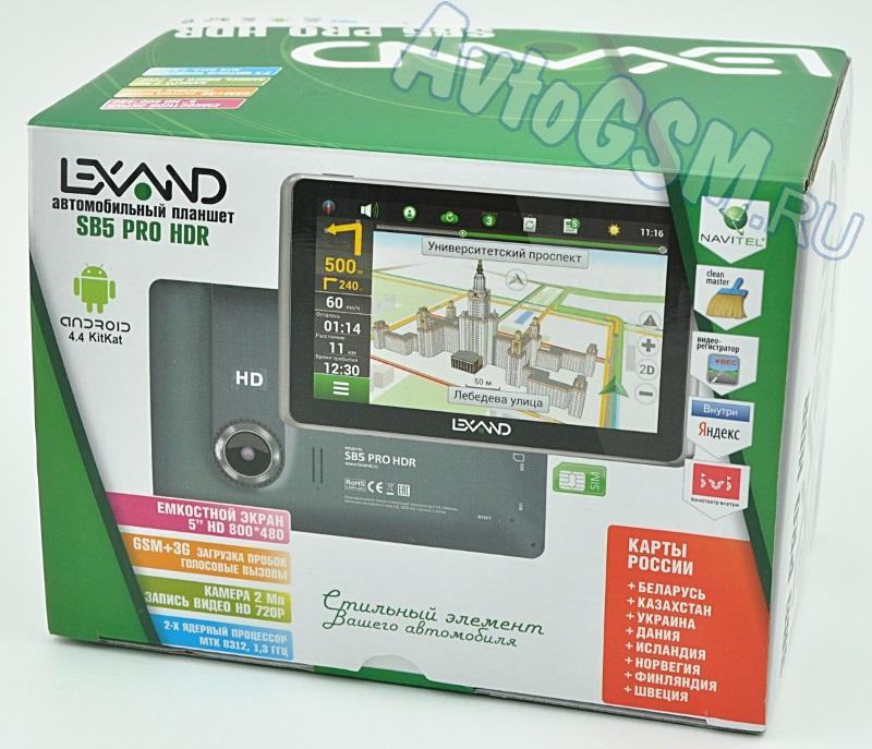 Lexand SB-5 PRO HDR от AvtoGSM.ru