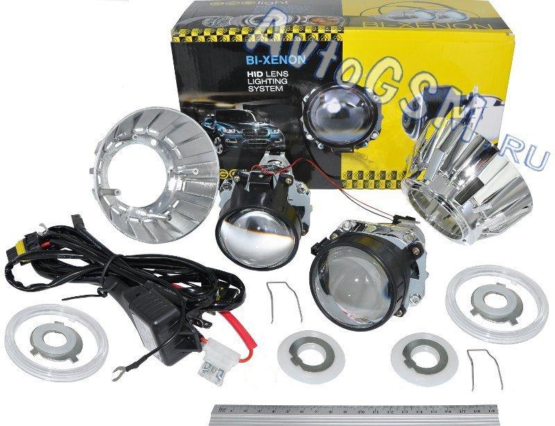 EGO Light Комплект биксеноновых модулей 2.5Линзованные модули<br>. Компания EgoLight, которая является известным производителем автомобильного света, представила вниманию водителей комплект линзованных модулей EgoLight 2.5. Данный комплект может быть установлен на различные модели автомобилей с нерифлеными фарами и цоколем H4 или H7. Модули совместимы с ксеноновыми лампами, имеющими цоколь H1 (лампы приобретаются отдельно).<br>