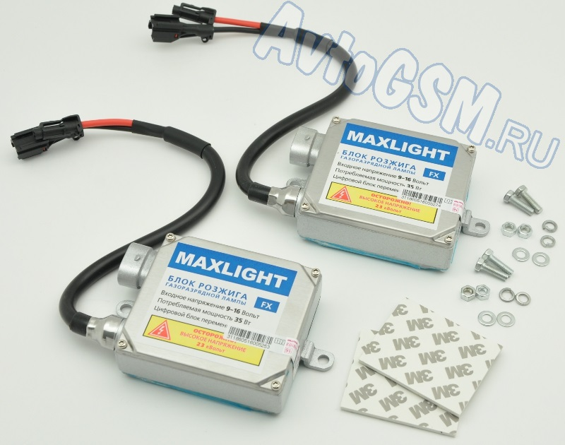 MaxLight H7 5000K от AvtoGSM.ru