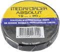 Тканевая изоляционная лента (изолента) Megaforcer Absolut на основе флиса с акриловым клеем (19мм x 20м)